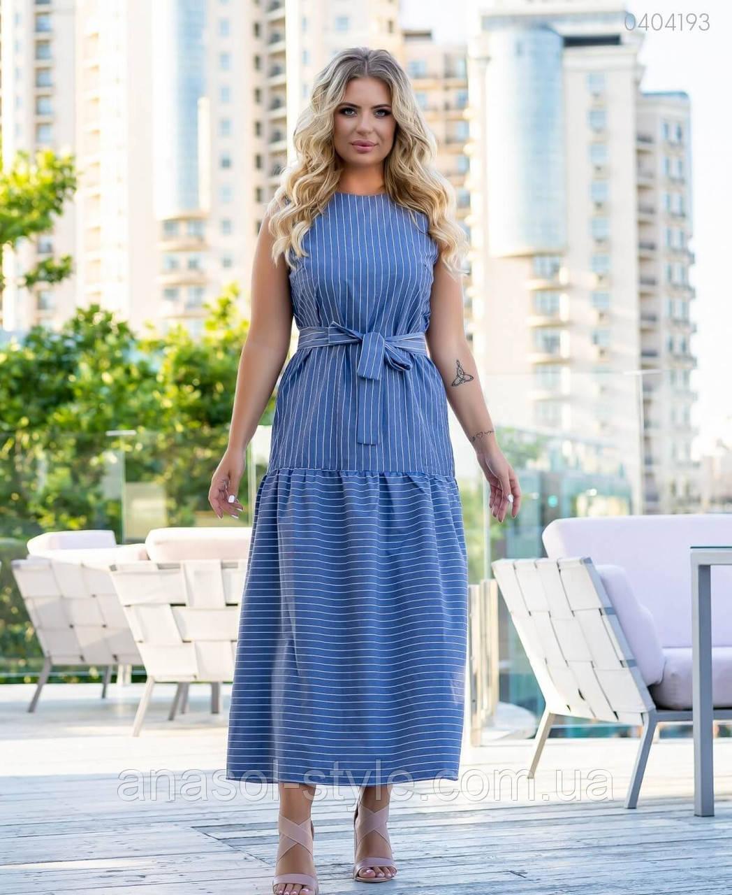 Летнее платье с поясом Гонолулу в полоску больших размеров цвет джинс