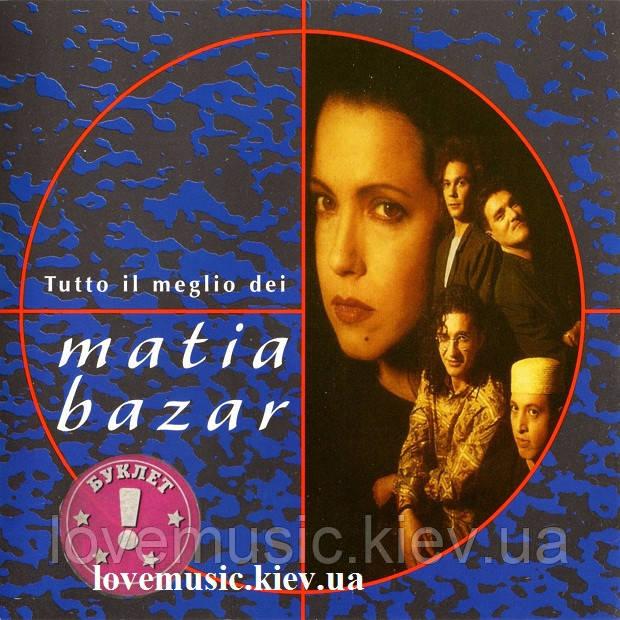 Музичний сд диск MATIA BAZAR Tutto il meglio dei (1996) (audio cd)