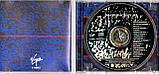 Музичний сд диск MATIA BAZAR Tutto il meglio dei (1996) (audio cd), фото 2