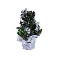 Новогоднее украшение Елка 20 см Серебристы (hub_Szqo57176)