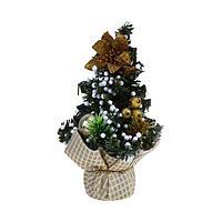 Новогоднее украшение Елка 20 см Золотистый (hub_VoUH56369)