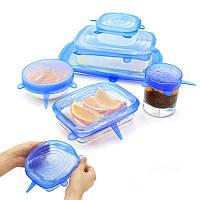 Силиконовые универсальные крышки для посуды 6 штук Синий (hub_ewlO85134), фото 1
