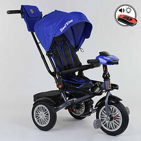 Велосипед 3-х колёсный Best Trike 9288 В - 3105 Синий IG-77011, КОД: 1369781