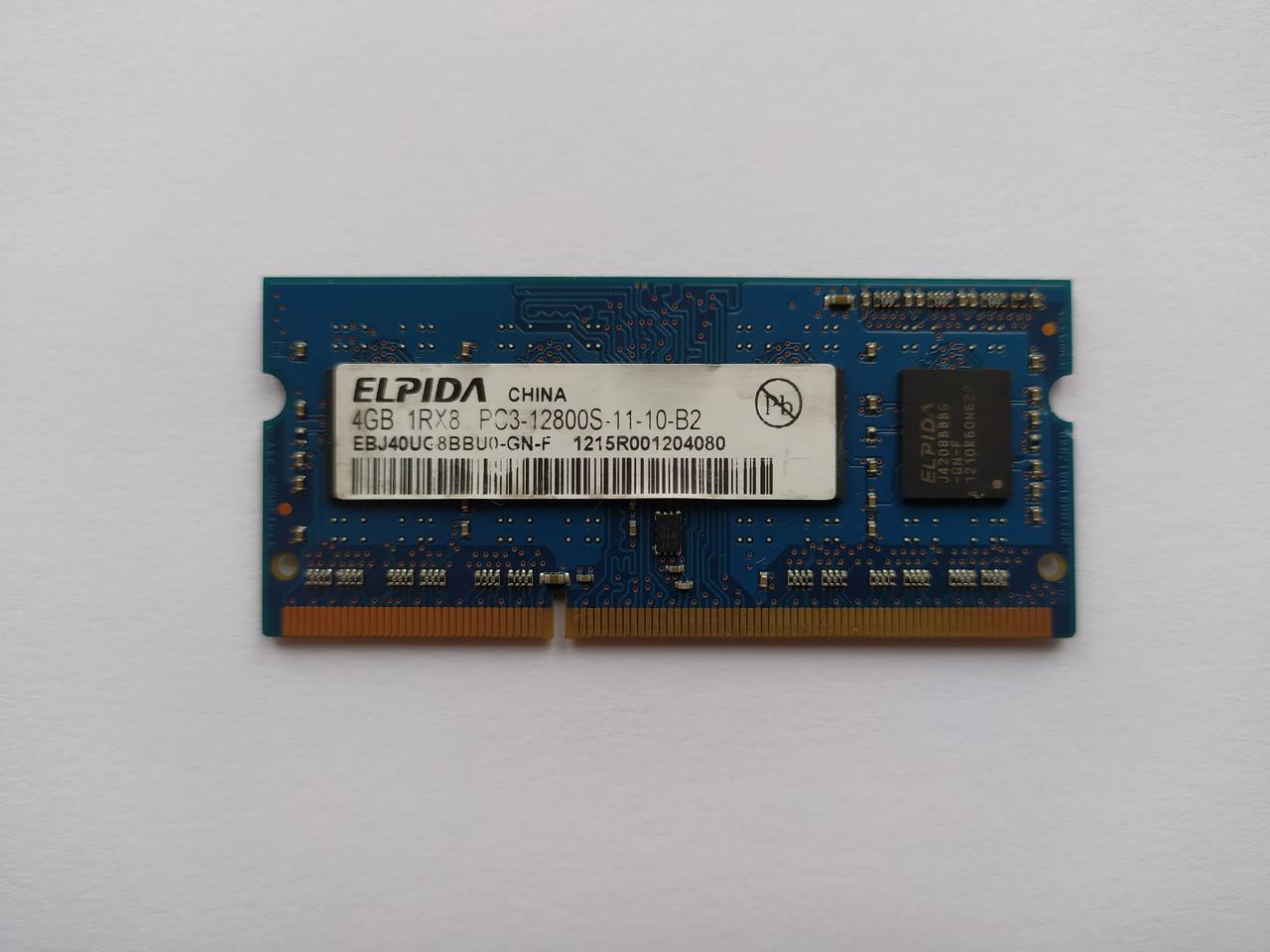 Оперативная память для ноутбука SODIMM Elpida DDR3 4Gb 1600MHz PC3-12800S (EBJ40UG8BBU0-GN-F) Б/У