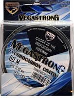 Леска Condor Megastrong Fluorocarbon coated 50м 0,12mm