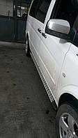 """Бічні пороги майданчик """"DotLine"""" Mercedes Vito 639"""