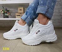 Сникерсы кроссовки на платформе с танкеткой белые фила 38, 39, 40 (2236)