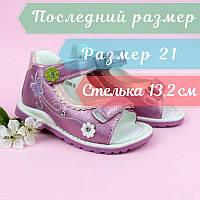 Босоножки ортопедические девочке с открытым носочком Том.м размер 21, фото 1