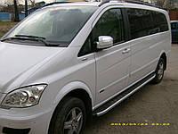 """Бічні пороги майданчик """"Fullmond"""" Mercedes Vito 639"""