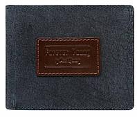 Мужское кожаное портмоне ALWAYS WILD N992VTP синее