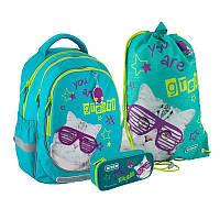 Набор рюкзак + пенал + сумка для обуви Kite Rachael Hale 700M
