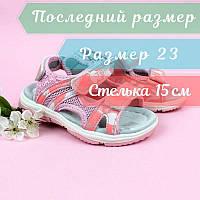 Босоножки спортивные сандалии девочке Розовые Том.м размер 23, фото 1