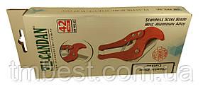 Труборіз (ножиці) 16 - 42 мм для пластикових труб Candan Туреччина., фото 3