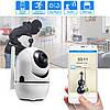 IP камера видеонаблюдения WiFi CAMERA IP Y13G - беспроводная поворотная панорамная камера с распознаванием лиц, фото 5
