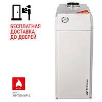 Газовый дымоходный котел Житомир-3 КС-ГВ-020 СН (Двухконтурный)