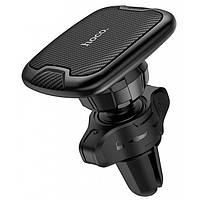 Автомобильный Магнитный Держатель для Смартфона Телефона в Автомобиль Hoco CA65 Black
