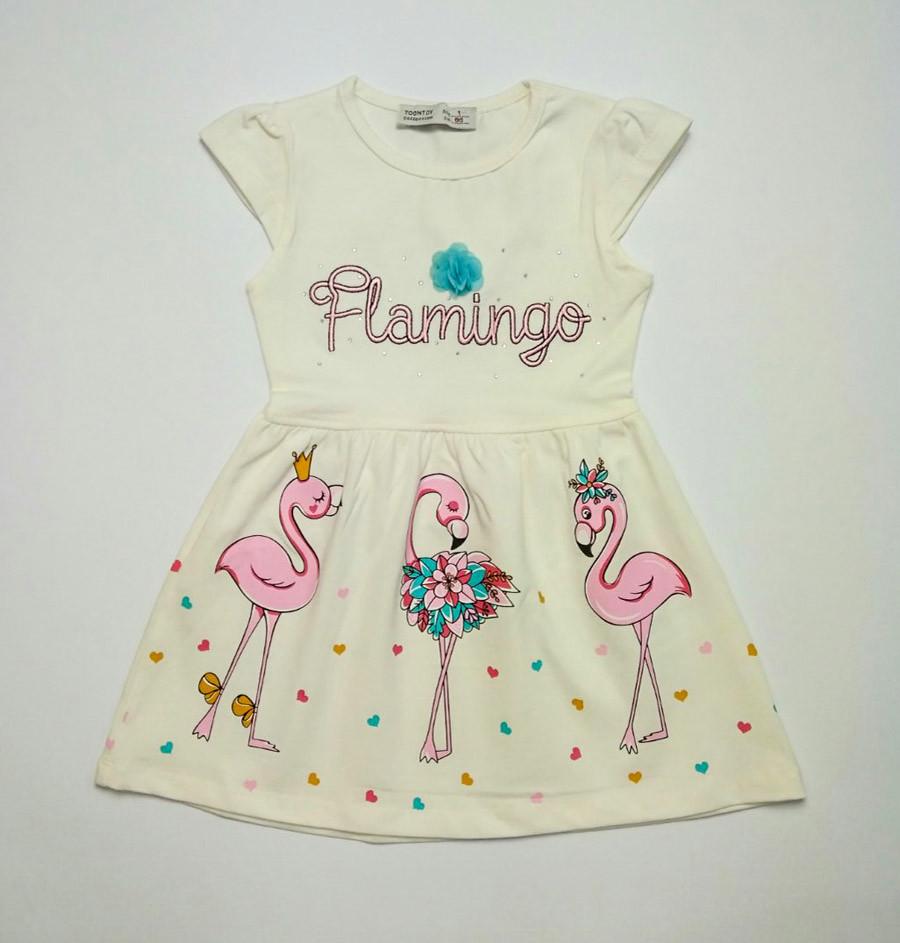 Платье летнее молочного цвета Flamingo для девочки, TOONTOY