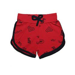 Шорты спортивные красного цвета для девочки, AKF