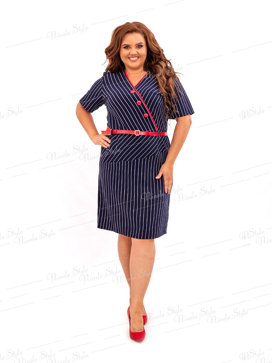Синее  платье в полоску 471 54