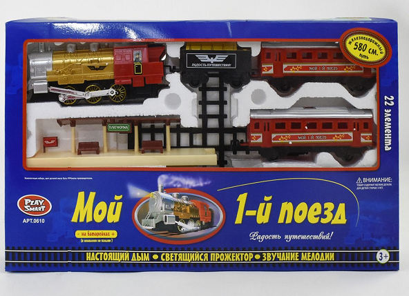 """JT Залізниця 0610 (8) """"Мій 1-й поїзд"""" батар, 22 дет"""