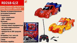 Машина-джип аккум р/у RD218-G/Z (30шт/2) 2 цвета,  пульт на батар., в кор.26*25*11см