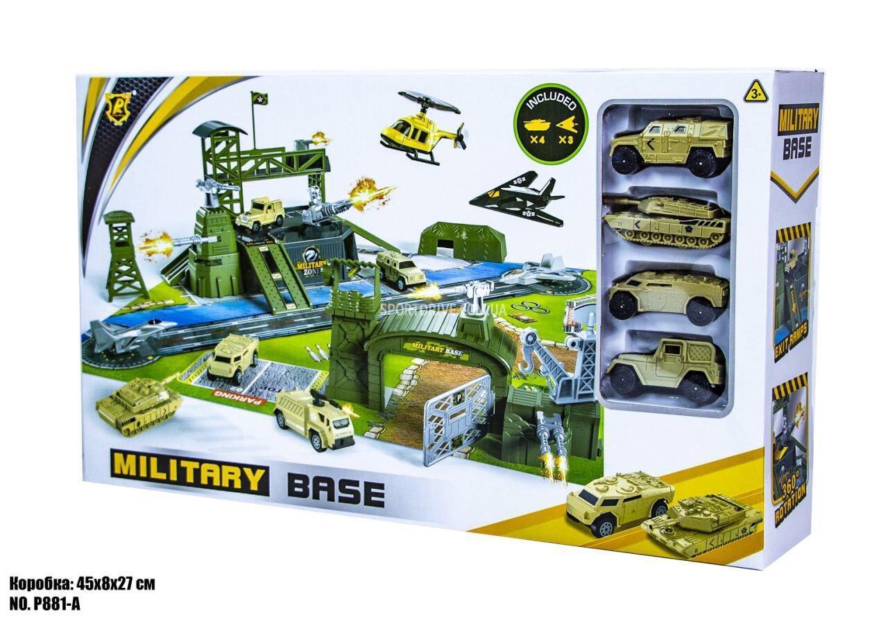 Ігровий набір Воєнна база P881-A