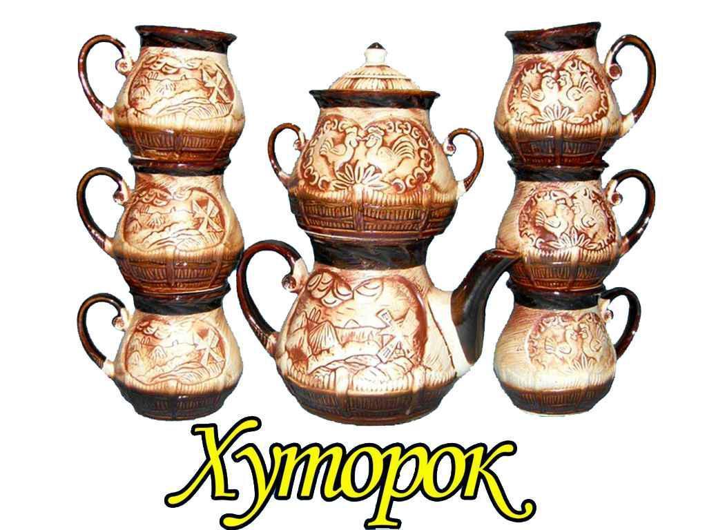 """Чайный набор Хуторок 8 предметов  """"ТОРСКИЙ"""""""