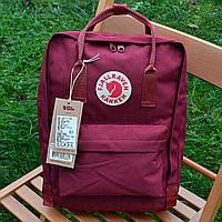 Городской рюкзак Fjallraven Kanken, портфель, школьній рюкзак, ранец, канкен бордовый/burgundy