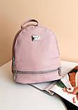 """Рюкзак жіночий маленький """"Willy"""", фото 2"""