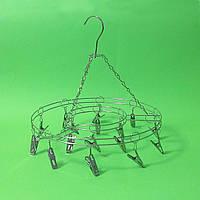 Вертушка металлическая с прищепкоми