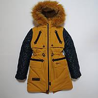 Распродажа!Зимняя куртка парка/пальто для девочки р.122