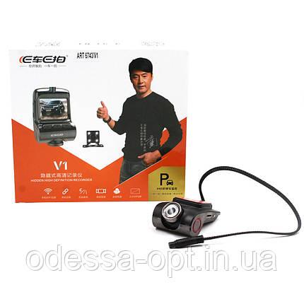 DVR V1 WIF с двумя камерами, фото 2