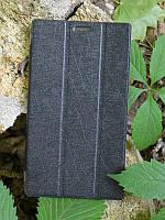 Кожаный чехол-книжка для планшета Lenovo Tab 2 A7-10 TTX Elegant Series, фото 1