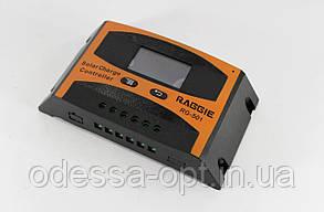 Solar controler LD-520A 20A RG, фото 2