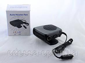 Автомобільна дуйка 12V Car Fan 703, фото 2