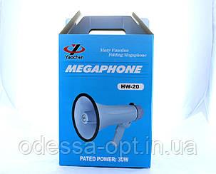 Громкоговоритель MEGAPHONE HW 20B, фото 2