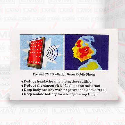Антирадиционные наклейки на телефон планшет QUANTUM SHIELD, фото 2