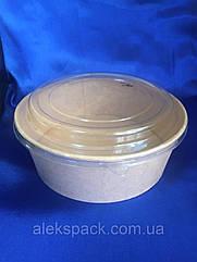 Бумажный Контейнер для еды салату 1350мл Крафт +прозрачная крышка плоская (25шт)