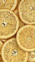 Сублимированный апельсин кольцами, 50г
