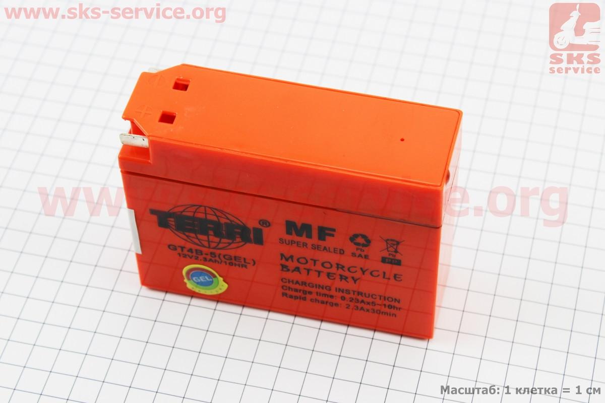 "Аккумулятор ""таблетка-Yamaha/suzuki"" GT4B-5 (L113*W39*H87mm), 2020"