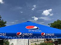 Б/у зонт 4х4 и новый тент, барный, торговый, зонт уличный, тросовый, фото 3