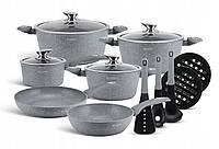 Набор посуды Edenberg EB-5620 Grey Stone - 15 пр