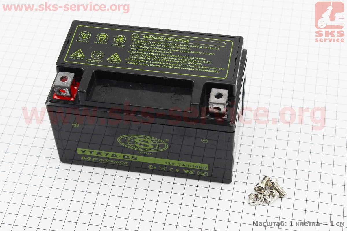 Аккумулятор 7Аh YTX7A-BS гелевый (L150*W87*H94mm), 2020