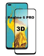 Защитное стекло 3D для Realme 6 PRO (реалми 6 про)
