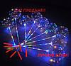 Воздушный светящийся шар, Светящиеся Шарики LED шары BOBO, разноцветное свечение 3 режима 3 батарейки  30 led