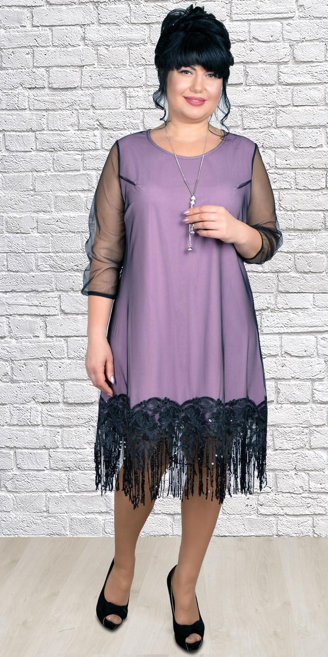 Женское платье трапеция с бахромой и рукавчиком три четверти размеры 52, 54, 56, 58