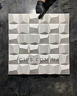 """Гіпсова 3д панель на стіну з гіпсу Кнауф Р-10 """"Матриця"""" Розмір 50х50см"""