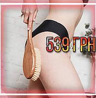 Щетка для сухого массажа, натуральная массажная щётка для тела, щётка для тела в Украине