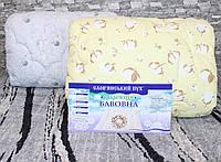 Одеяло Био Хлопок 172 х 205, фото 1