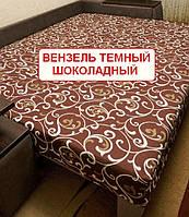 Двоспальнепростирадлона резинці - Вензель шоколадний